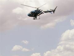 В Венесуэле военный вертолет врезался в судно ВМС