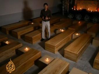 """Церемония в Coffin Academy. Кадр англоязычного канала """"Аль-Джазира"""""""