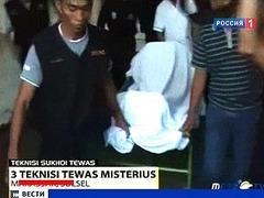 В телах умерших в Индонезии россиян нашли следы технического спирта