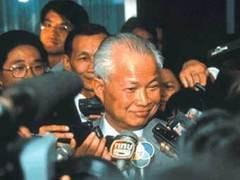 Четверых лидеров красных кхмеров обвинили в геноциде