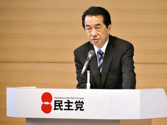 Наото Кан огласил состав нового японского кабинета министров
