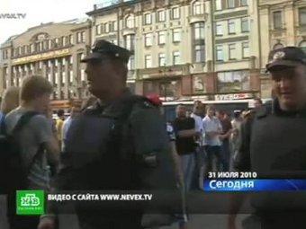 Вадим Бойко (слева). Кадр любительской съемки, переданный каналом НТВ