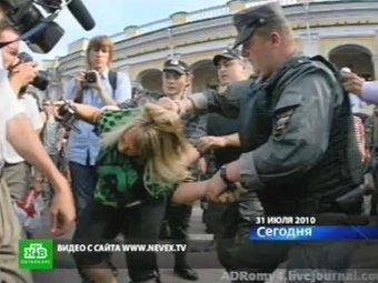 Вадим Бойко. Кадр любительской съемки, переданный каналом НТВ