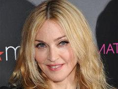 У дома Мадонны арестовали поклонника с ледорубом