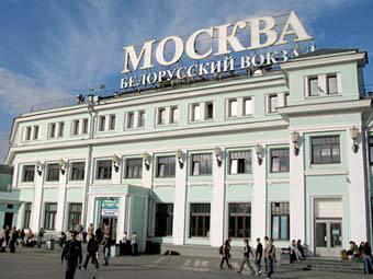 Белорусский вокзал в Москве. Фото с сайта tutu.ru