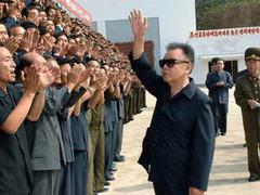 Ким Чен Ир переизбран генсеком правящей партии КНДР