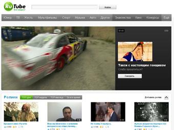 Скриншот главной страницы сервиса Rutube