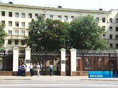 В Москве нашли две похищенные в Словении картины