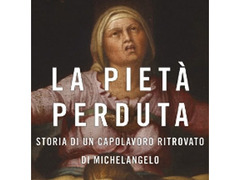 Искусствовед нашел пятую картину Микеланджело