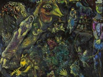 "Марк Шагал, ""Бестиарий и музыка"", фрагмент"