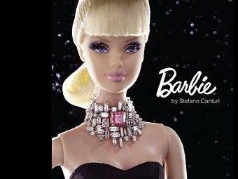 На Christie's выставлена кукла Барби за полмиллиона долларов