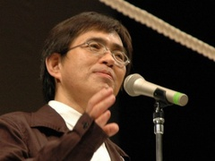 В Японии пройдет чемпионат по поэтическому боксу