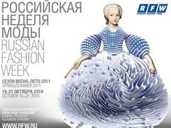 На неделе моды покажут новую коллекцию Ирины Хакамады