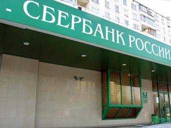 Отделение Сбербанка. Фото с сайта profil-pro.ru