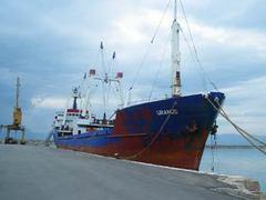 В Ла-Манше потерпел катастрофу танкер с токсичными нефтепродуктами