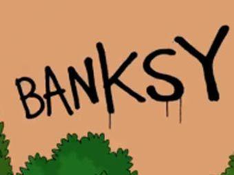 http://img.lenta.ru/news/2010/10/11/banksy/picture.jpg