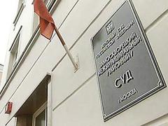 Суд признал законным снос остатков усадьбы купцов Алексеевых