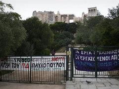 Греческую полицию отправили на штурм Акрополя