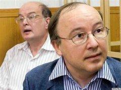 """Для организаторов """"Запретного искусства"""" собрали треть штрафа"""