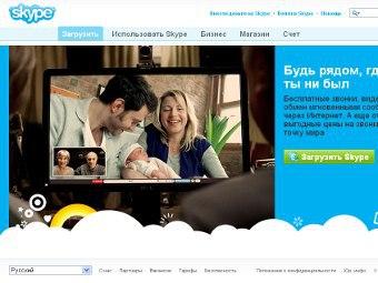 Skype ХМРЕЦПХПНБЮКЯЪ Я Facebook