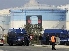 Французские полицейские разблокировали часть бастующих нефтехранилищ