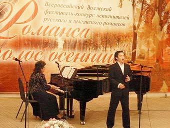 На конкурсе исполнителей русского романса победил китаец