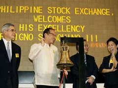 Филиппинскую фондовую биржу эвакуировали из-за угрозы взрыва