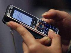 Норвежцы проведут чемпионат по скоростному набору СМС