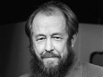 Александр Солженицын. Архивное фото ©AFP