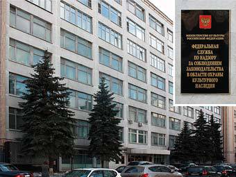 Здание Росохранкультуры. Изображение с сайта rosohrancult.ru