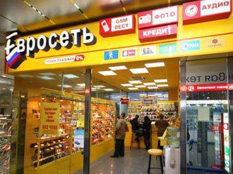 """Салон """"Евросети"""". Фото с сайта euroset.ru"""