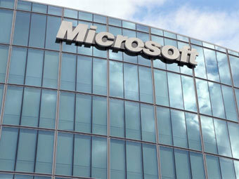 Штаб-квартира Microsoft. Фото ©AFP