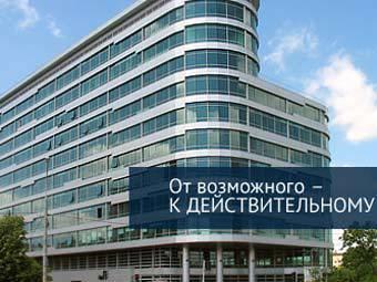 «Национальный резервный банк» в центре внимания правоохранительных орг ...