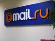 "Фото пресс-службы компании ""Mail.Ru"""
