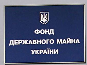 Украина продаст своего крупнейшего авиаперевозчика?