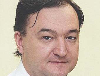 Сергей Магнитский. Фото с сайта russian-untouchables.com