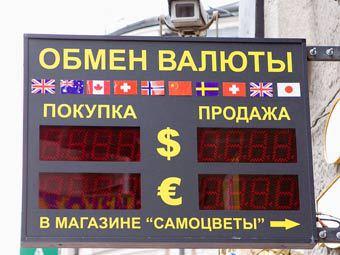 Обменные пункты продолжают действовать?