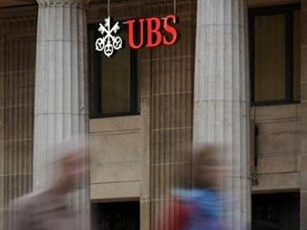 Швейцарский банк потеряет до 40 миллиардов долларов