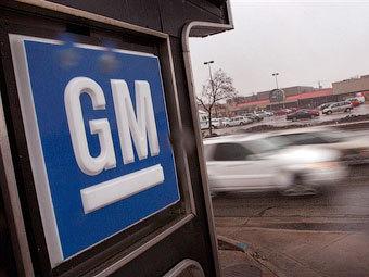 GM вошел в период подъема