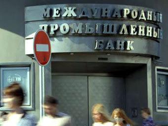История с Межпромбанком продолжается