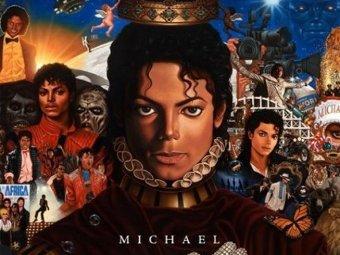 Брат Майкла Джексона назвал новый альбом певца подделкой