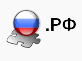 домен