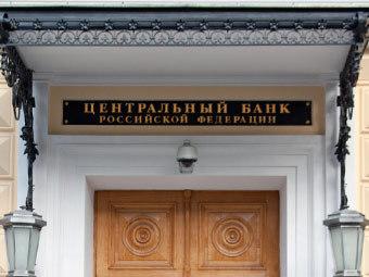 Центробнак обнародовал свой прогноз прибыли для банков в этом году