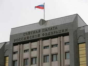 """Здание Счетной палаты. Фото """"Ленты.Ру"""""""