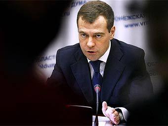 Дмитрий Медведев. Фото ©AFP