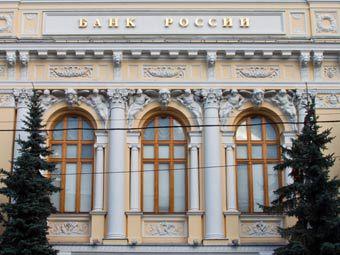 Российские банки отдали Центробанку долги