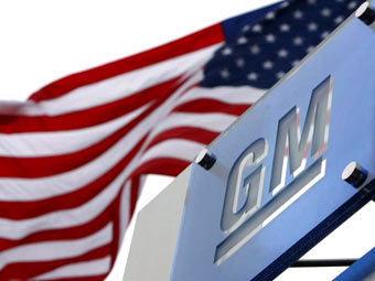 IPO General Motors было признано одним из крупнейших в истории фондово ...
