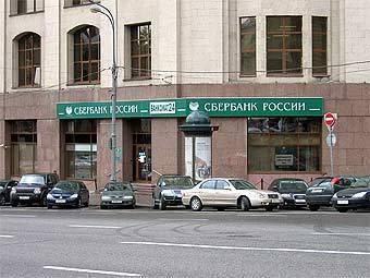 Сбербанк будет мотивировать своих сотрудников рублем