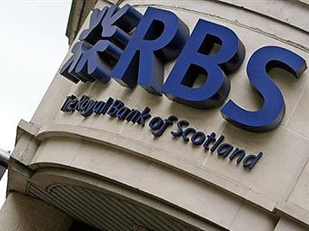 RBS шифроваться наотрез отказывается