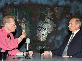 http://img.lenta.ru/news/2010/11/30/putinking/picture.jpg